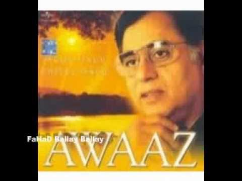 Mix - MAIN AUR MERI TANHAI in voice of Jagjit Singh Album AWAAZ