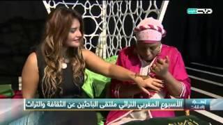 أخبار الإمارات - الأسبوع المغربي التراثي ملتقى الباحثين عن الثقافة والتراث