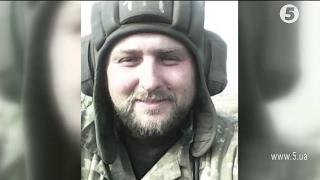 Леонід Дергач: прощання з командиром, який загинув в Авдіївці