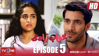 Khuwabzaadi | Episode 5 | TV One Drama | 18 April 2018
