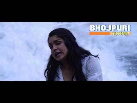BAAGHI - Bhaile Sajna Hamar | Aamrapali | Bhojpuri Cinema | Trailer