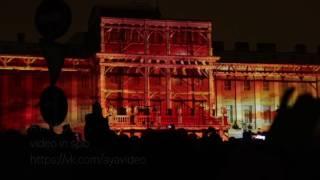 Full HD Санкт-Петербург 3D-mapping световое шоу на Исаакиевской площади 2016