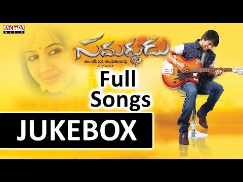 Samardhudu Telugu Movie Songs Jukebox || Raja, Sanjana