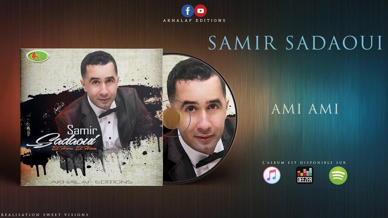SADAOUI SAMIR TÉLÉCHARGER MUSIC