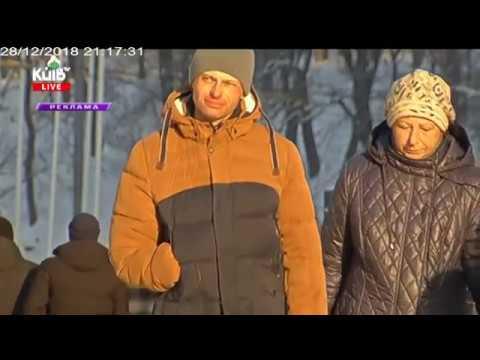 Телеканал Київ: 28.12.18 Столичні телевізійні новини 21.00