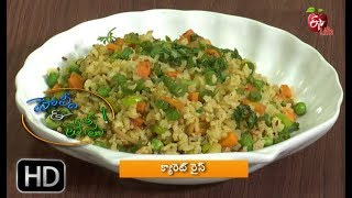 Healthy & Tasty | Carrot Rice | 16th  November 2018 | హెల్దీ & టెస్టీ