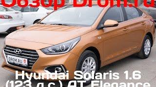 Hyundai Solaris хэтчбек 2014 1.6 (123 л.с.) MT Comfort - видеообзор