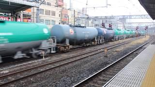 JR貨物 EF210-172(新)牽引8586レ 大宮駅 通過