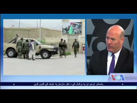 David B. Des Roches talks about Afghanistan security