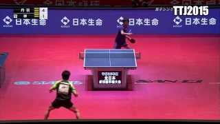 【卓球】 全日本選手権2015 準決勝 丹羽 vs 神 thumbnail