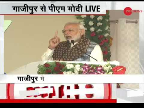 Live: Ghazipur will get better medical facilities, says PM Modi