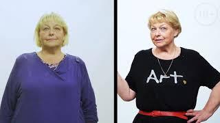 Как сбросить 40 кг? История Татьяны Ивановны - похудела на 43 кг!