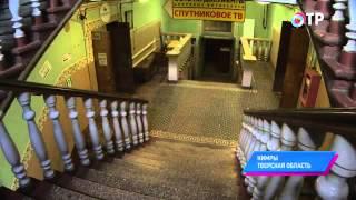 Малые города России: Кимры - здесь хранится крупнейшая в стране коллекция обуви