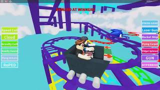ROBLOX: MY MOTHER AND I WALK THROUGH THE SKY IN THE ROLLERCOASTER-RAINBOW!