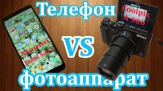 обзор: Компактный фотоаппарат Nikon Coolpix A900