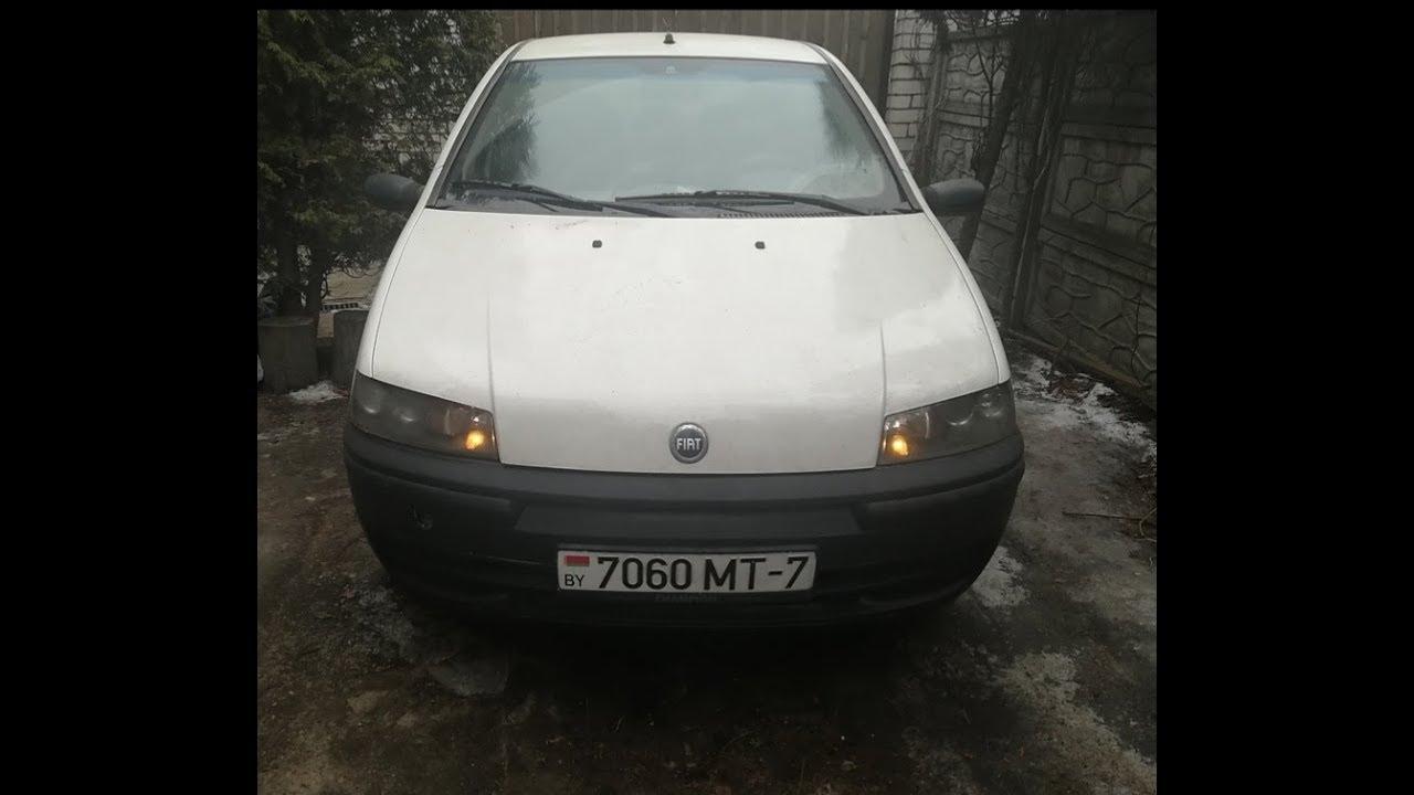 ремонт Fiat Punto II  (глухих) repairs