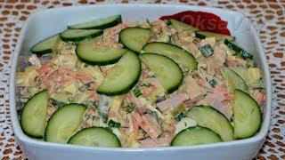 Салат с колбасой и морковью по - корейски. Salad with sausage and korean carrots.