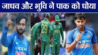 India vs Pakistan Asia Cup 2018 : Jadhav rips through Pakistan middle order | वनइंडिया हिंदी