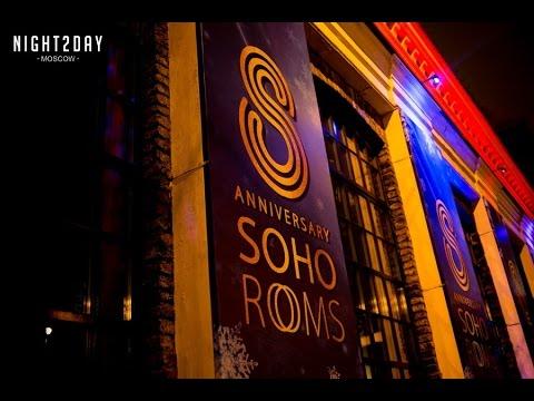 SOHO ROOMS - ZVEZDINSKIY B-DAY PARTY 2016