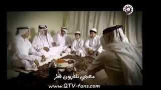 اغنية العيد قطر eid mubark song qatar