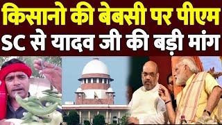 Prime Time | PM Modi | Sambit Patra |Supreme Court | Congress | BJP| Yadav Ji| Live,Breaking News