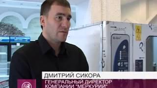 видео торговое оборудование новосибирск