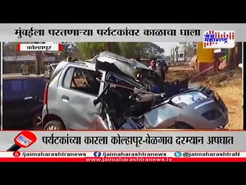 Jai Maharashtra Field report - 24 hours Maharashtra news 020118