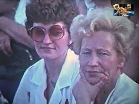 1988  ДЕНЬ ГОРОДА  ТИХОРЕЦК