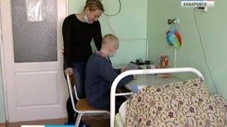 Вести-Хабаровск. Обучение детей находящихся на длительном лечении