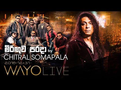 WAYO LIVE - Miringuwa Parada by Chithral Somapala (31st Night 2016)