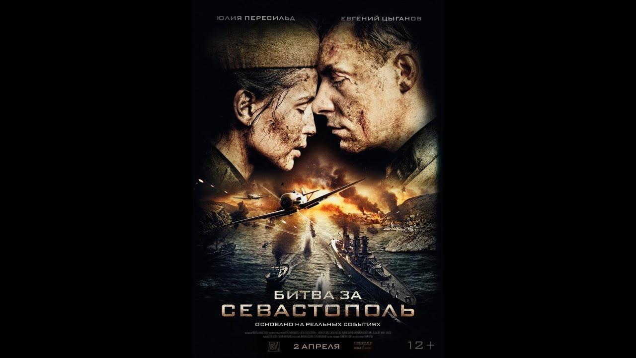 Download La batalla por Sebastopol (2015)