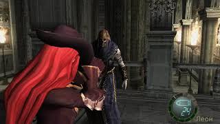 Прохождение Resident Evil 4 на сложности ВЕТЕРАН #8 | Иллюминатам НЕ ПОБЕДИТЬ