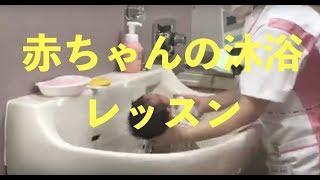最初首の骨が折れないだろうかドキドキの沐浴を佐賀県西松浦郡有田町の...