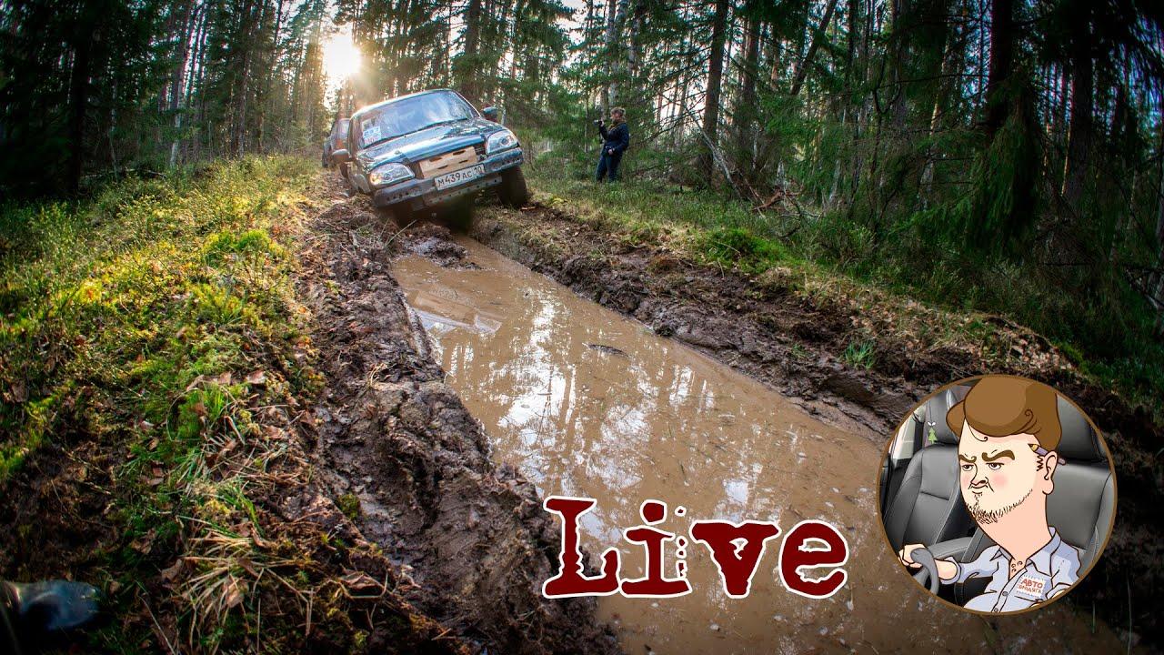 Водитель Chevrolet Niva не посмотрел назад при обгоне ДТП! Авария .