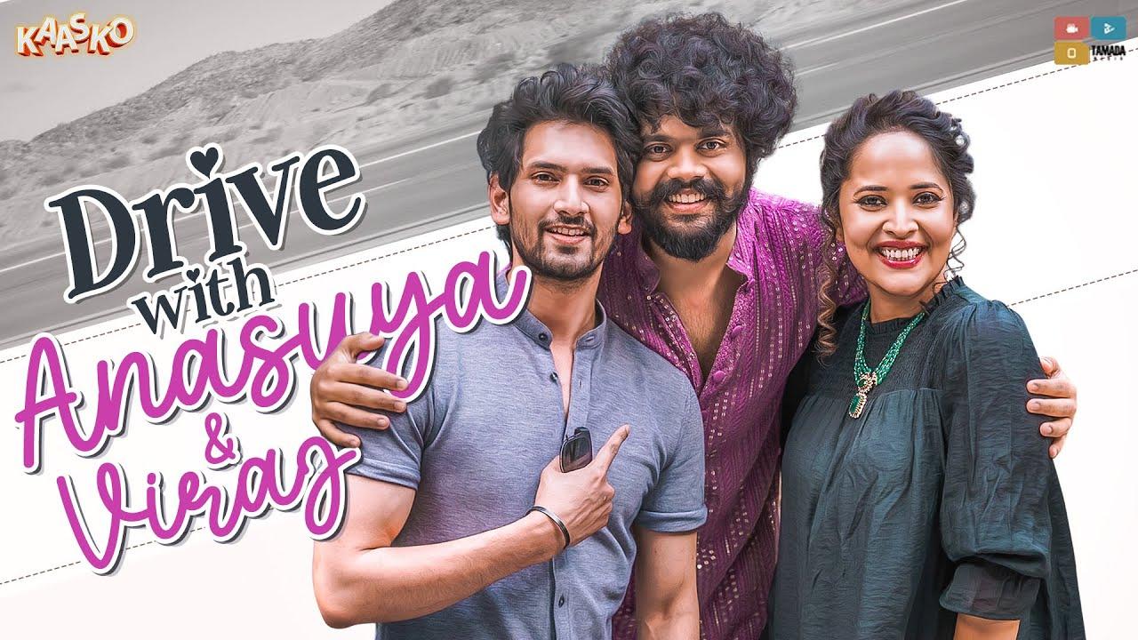 DRIVE WITH ANASUYA & VIRAJ || Kaasko || Nikhil Vijayendra || Tamada Media