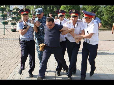 Задержания на площади