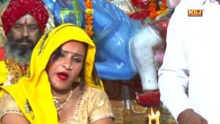 New Baba Mohan Ram Bhajan / मन्ने खोली जाना से / Vinod Bhati Nisha Gahlot / NDJ Music