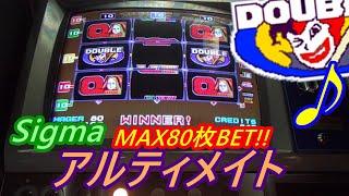 【メダルゲーム】のっけから高配当!! さらなる高みを狙って叩き粘る!!(2019.10.18)