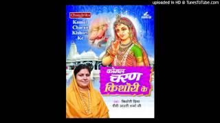 Didi Aarti Sharma Komal Charan Kishori ke top radha bhajans