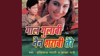 Kabhi Jhumka Kabhi Ye Jhulaniya Mujhko