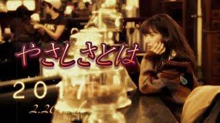 乃木坂46 answers「やさしさとは」ロングVer. 乃木坂46 検索動画 8