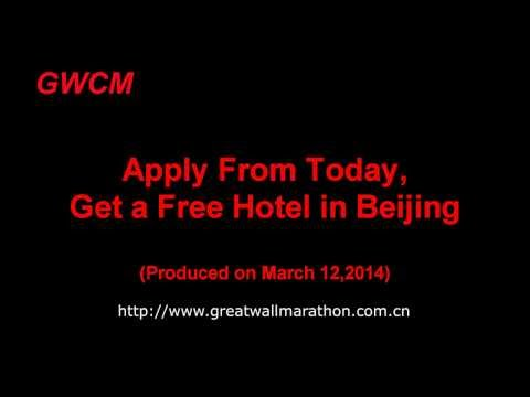 Apply From Today, Get a Free Hotel in Beijing