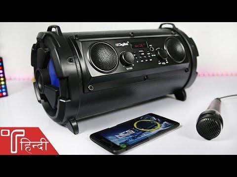 Digitek Bluetooth Speaker DBS 011 Review - Best Karaoke Speaker in Budget!