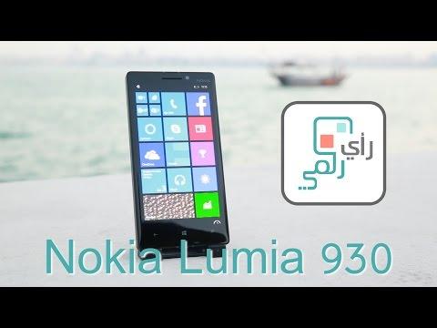 Nokia 6385 Video Clips
