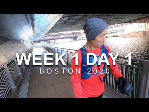 Week 1 Day 1 - Boston 2020