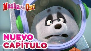 Masha y el Oso♀Nuevo capítulo Una Estrella del Cielo Compilación para niñosDibujos animados