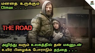 The Road 2009 Movie Tamil Explanation | Best Thriller Movies | Tamil Dubbed | Hollywood Freak