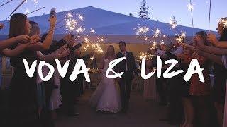 Vova & Liza