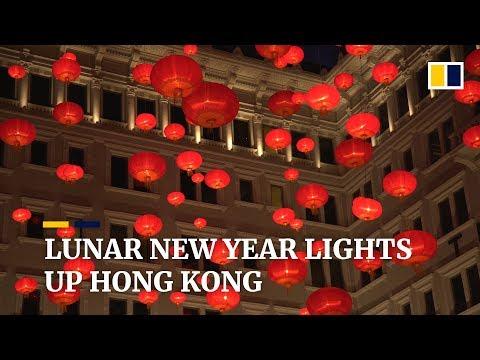Lunar New Year lights up Hong Kong