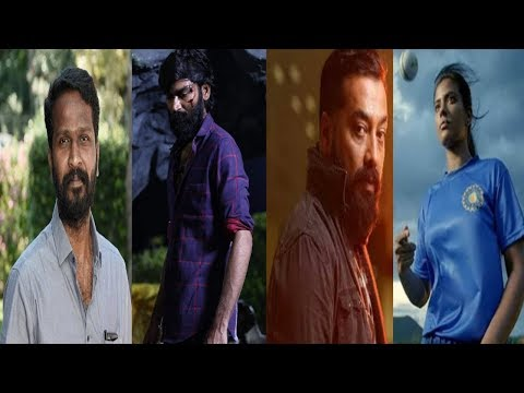 Awesome Cinema Expertise of 2018 Tamil cinema